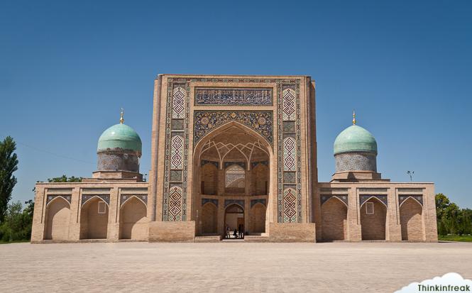 Hast Imam